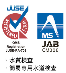 JUSE / MS JAB CM008