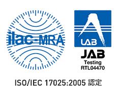 ilac mra & JAB04470
